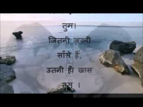 A Hindi romantic poem