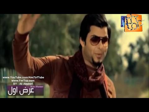 كليب ياسر الماجد محمود التركي وسام حلمي حبيبي هو   YouTube