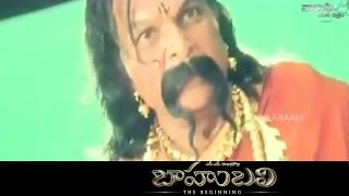 nassar-as-bijjala-deva-video-baahubali-audio-launchprabhas-ss-rajamouli
