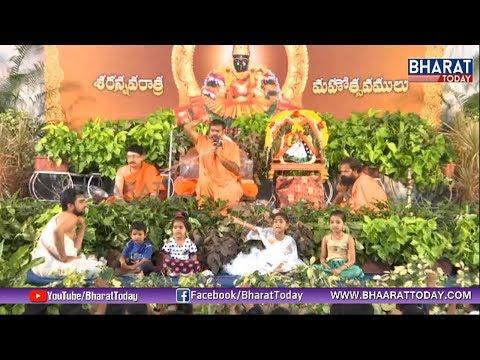 Devi Navaratri Celebrations @ Kakinada Sri Peetam | Day 6 Saraswathi Devi Pooja | Bharat Today