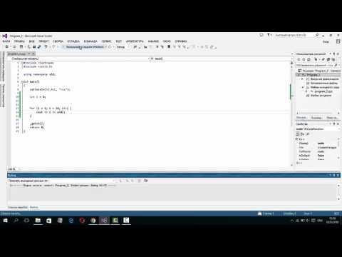 Самоучитель C++ (9 серия) Visual Studio, Цикл for