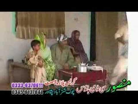 Pashto drama:Lofar part-1
