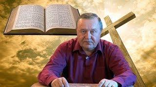 Для чего и когда писалась Библия (2007)