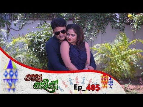 Tara Tarini | Full Ep 405 | 20th Feb 2019 | Odia Serial - TarangTV thumbnail