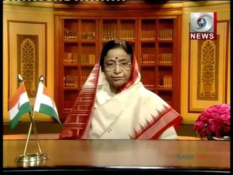 Pratibha Patil's farewell speech to the nation