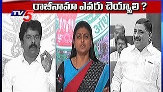 TDP Leaders Misbehave with Commissioner | TDP vs YSRCP MLAs