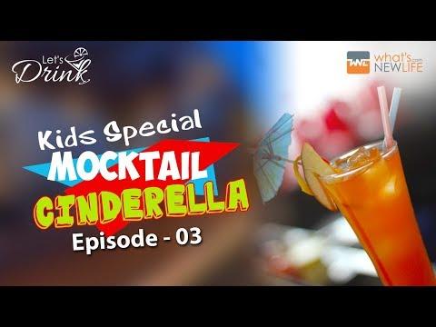 Mocktail Cinderella   Kids Special   Non Alcoholic Drink   Blue & Beyond   Let's Drink