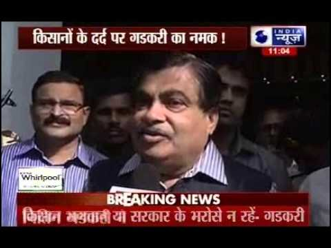 Stop relying on God or government: Nitin Gadkari tells farmers
