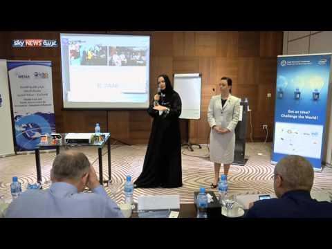 4 مشاريع عربية تتأهل لتحدي إنتل