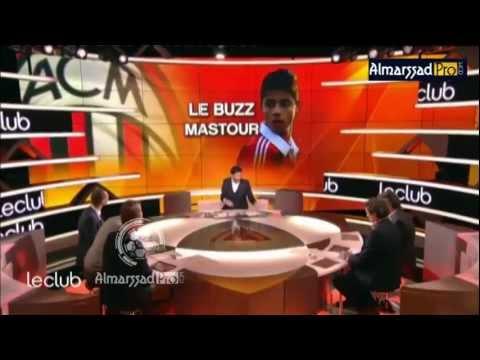 reportage sur hachim Mastour 14 ans