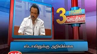 18TH AUG 3PM MANI NEWS
