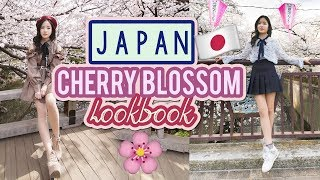 ? Spring Fashion in TOKYO, JAPAN ?Cherry Blossoms?