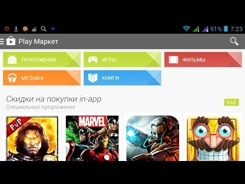 Взлом Google Play (Black mart alpha) .