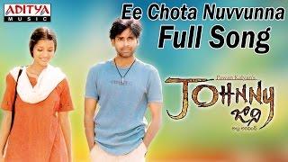Ee Chota Nuvvunna Full Song II Johnny Movie II Pawan Kalyan, Renudesai