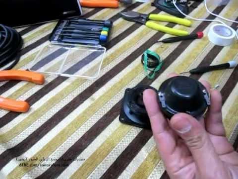 hoothaert - إضافه لفيديو سماعة إحترافية لتسميع الحسون والبندوق