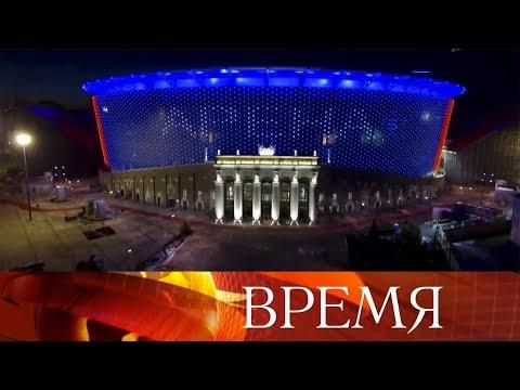 Стадионы Чемпионата мира по футболу FIFA 2018 в России™: Екатеринбург.