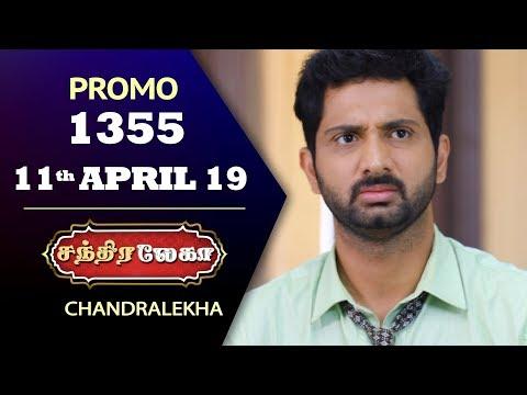 Chandralekha Promo 11-04-2019 Sun Tv Serial Online