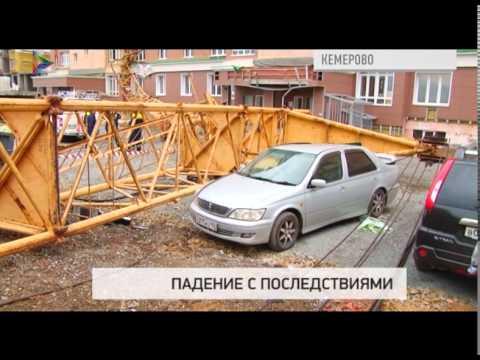На строительной площадке областного центра упал кран