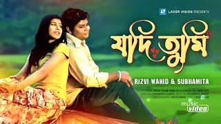 Jodi Tumi By Rizvi Wahid & Subhamita   HD Music Video   Robiul Islam Jibon, Ibrar Tipu