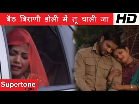 Haryanvi Sad Song | Ke Pyar Ka Matlab Jane Re In Hd video