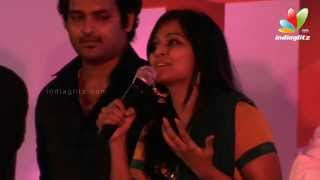 Philips and The Monkey Pen - Philips And The Monkey Pen Movie Audio Launch | Jayasurya, Ramya Nambeesan | Malayalam Movie