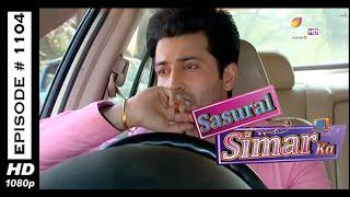 Sasural Simar Ka - ?????? ???? ?? - 16th February 2015 - Full Episode (HD)