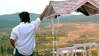 download lagu Mujhe Neend Na Aaye    Top 50 gratis