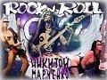 3 Основные ошибки почему группа не раскрутилась Rock Roll с Никитой Марченко mp3
