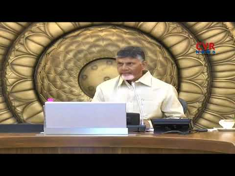 AP CM Chandrababu Naidu Plans For Cabinet Expansion | Minorities Into AP Cabinet | CVR News