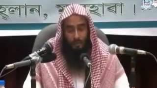 Download Bangla Waz Adarsha Muslim Poribar Exemplary Muslim Family by Motiur Rahman 3Gp Mp4