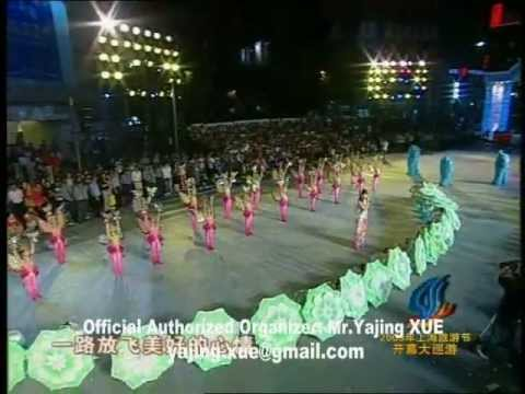 Opening Ceremony of Shanghai Tourism Festival 2009