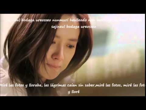Download Emergency Couple Eng Sub Full