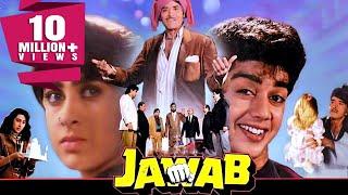 Jawab (1995) Full Hindi Movie | Raaj Kumar, Harish Kumar, Karishma Kapoor, Mukesh Khanna