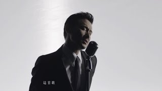 Jacky Cheung - 任性
