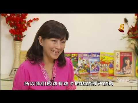 林倩如 LIM ANNIE 前线追踪 2013