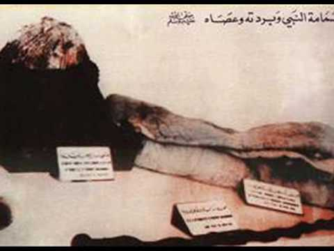 Belongings of Muhammad P.B.U.H