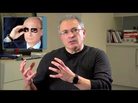 Ходорковский новое 2018