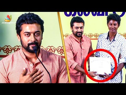 I'm Proud of being in Agaram than being an Actor : Surya Speech | latest Tamil Cinema News