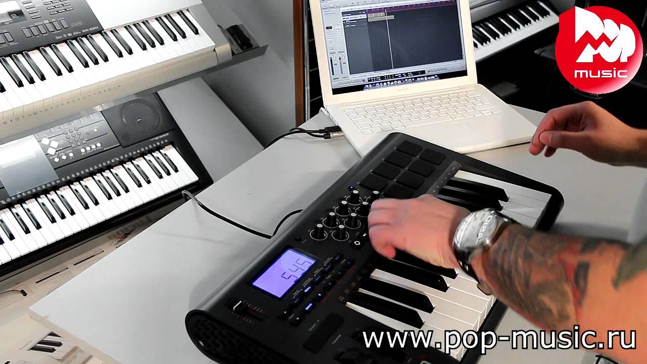 m-audio axiom 61 инструкция на русском