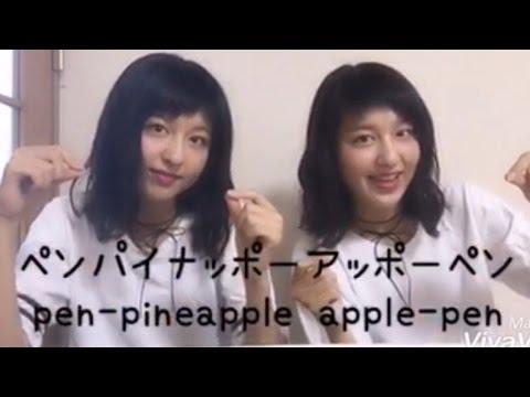 開始Youtube練舞:PPAP-PICO太郎 | 團體尾牙表演