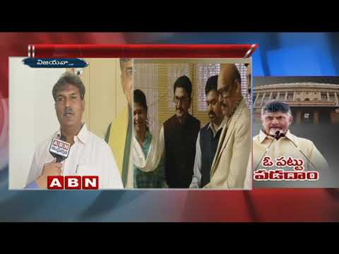 MP Kesineni Nani slams BJP state President Kanna Lakshminarayana