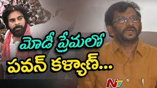 Pawan Kalyan fell in Love with Modi Says Somireddy Chandramohan Reddy | Press Meet | NTV