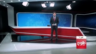 TOLOnews 10pm News 24 April 201