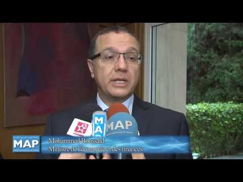 Signature de trois accords de coopération financière maroco allemande