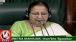 Lok Sabha | TDP Moves No Confidence Motion Against NDA Government | Part 1