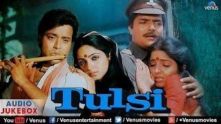 Tulsi - Full Hindi Songs   Sachin & Sadhana Singh   AUDIO JUKEBOX