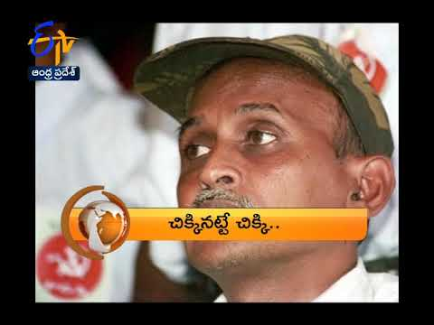Andhra Pradesh | 8th October 2018 | 360 | 7-30 AM | News Headlines