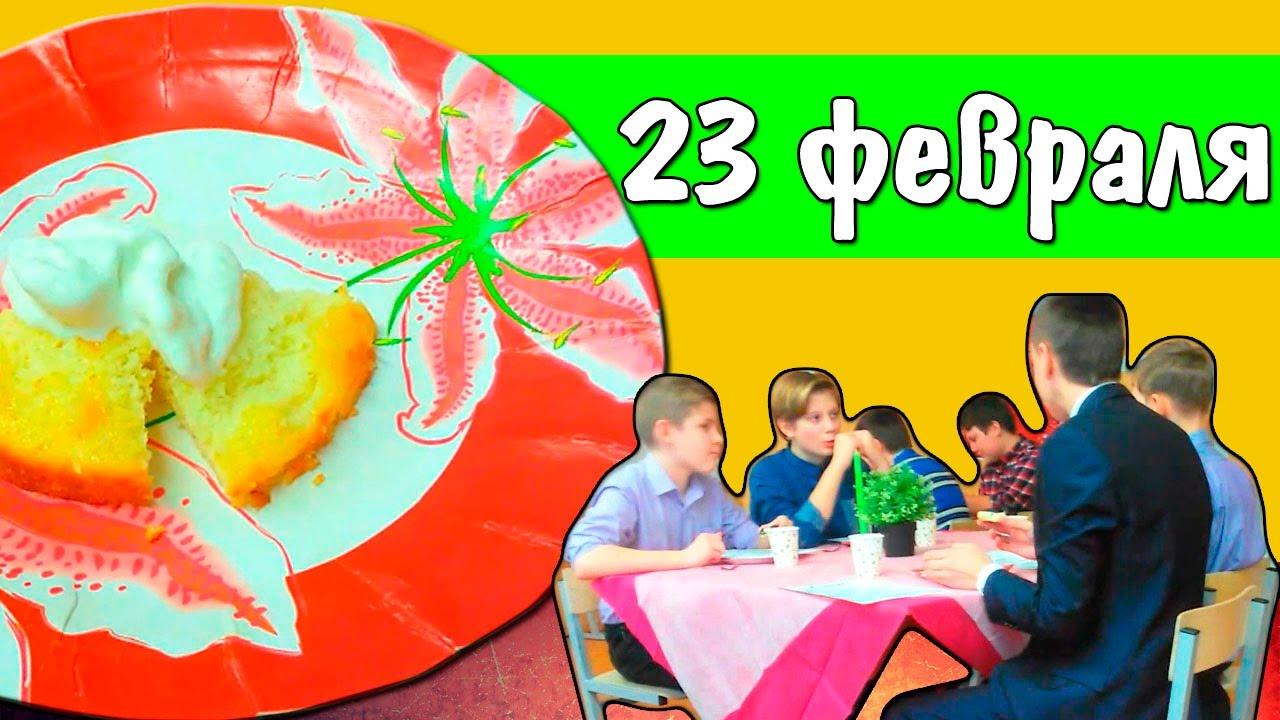Поздравление девочками мальчиков на 23 февраля