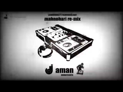 manohari official mix by DJ AMAN