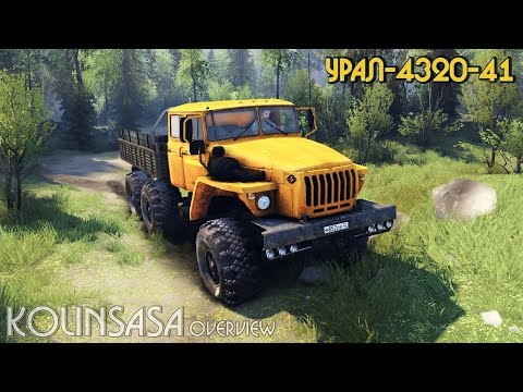 Урал-4320-41 camo